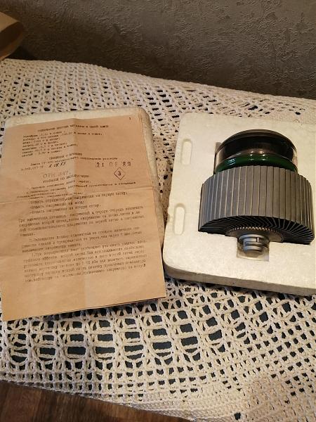 Продам Лампа ГУ-43Б