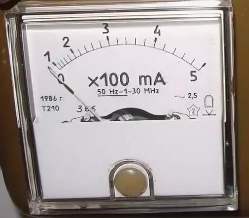 Куплю Миллиамперметр Т210