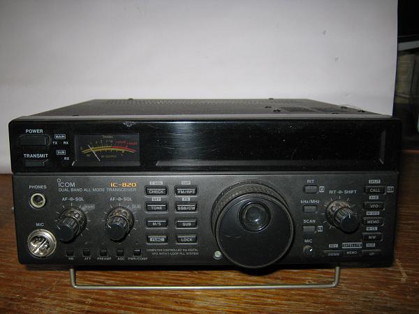 Продам ic-820