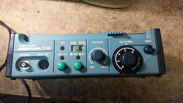 Продам Трансивер Электроника Т1-03