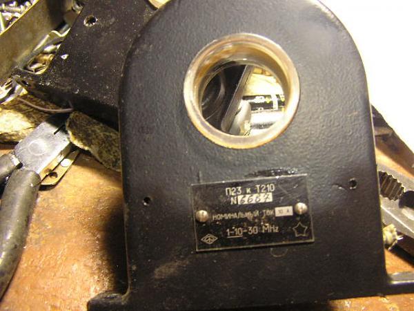 Продам вч трансформаторы тока