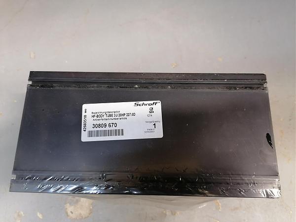 Продам Корпуса алюминиевые 30809-670