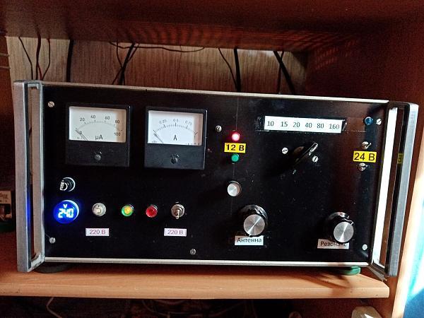 Продам Усилитель 2ГК-71