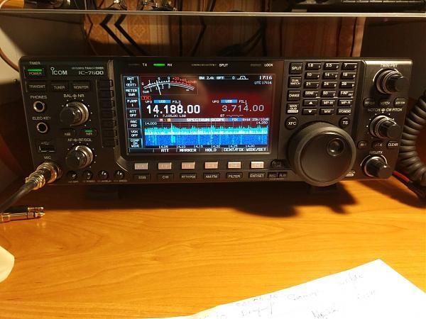 Продам Icom 7600