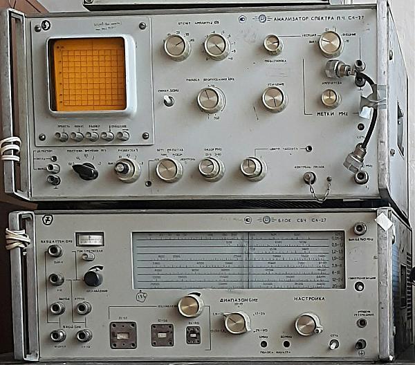 Продам С4-27 анализ. спектра 10мГц.39гГц
