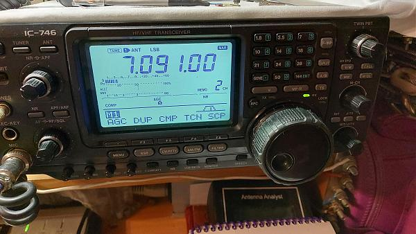 Продам icom746S