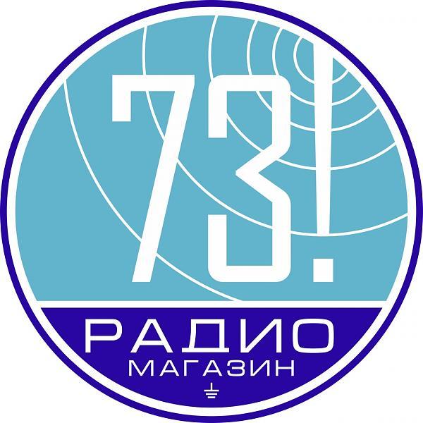 Прочее Комиссионный радиомагазин 73