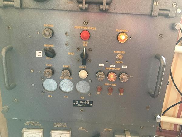 Продам УМ-Р-140 на ГУ-43Б