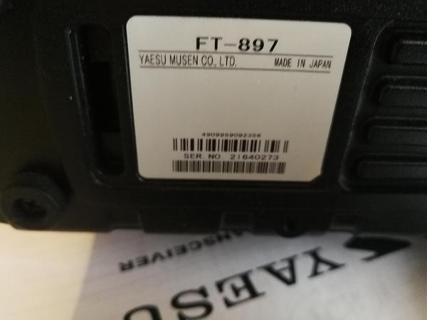 Продам Трансивер FT-897