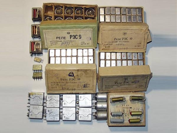 Продам Электромагнитные нейтральные и герконовые реле