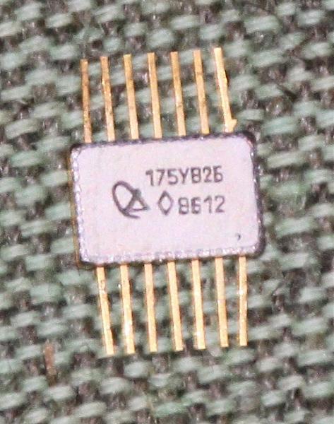Продам микросхема к157ув2б
