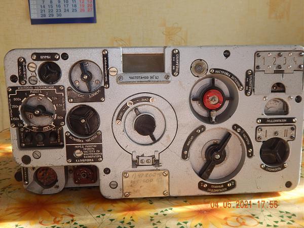 Продам Р-123м