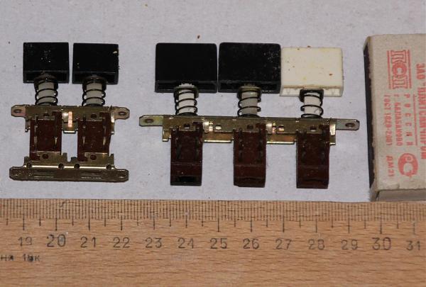 Продам переключатели п-2к