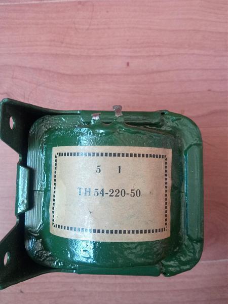 Продам Трансформатор ТН 54 - 220-50