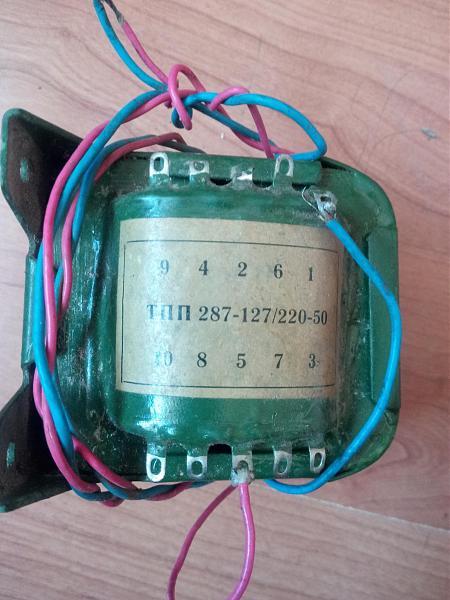 Продам Трансформатор ТПП 287-127/220-50