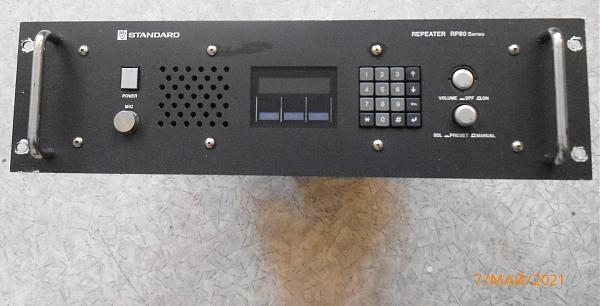 Продам Ретранслятор Standart RP-80