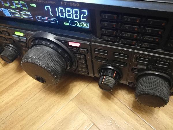 Продам Трансивер Yaesu FT-950