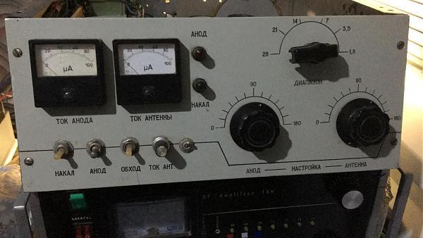 Продам УМ на 3-х лампах ГУ-50