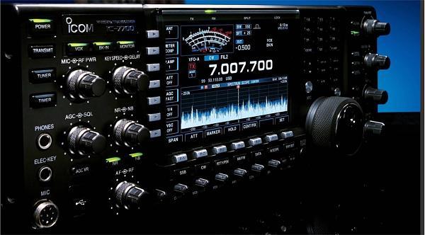 Продам ic-7700