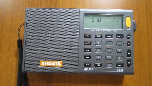 Продам Радиоприемники всеволновые