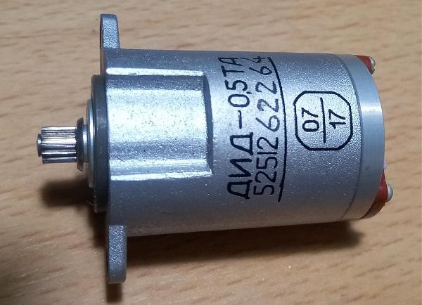 Продам Двигатели ДИД-0,5 ТА