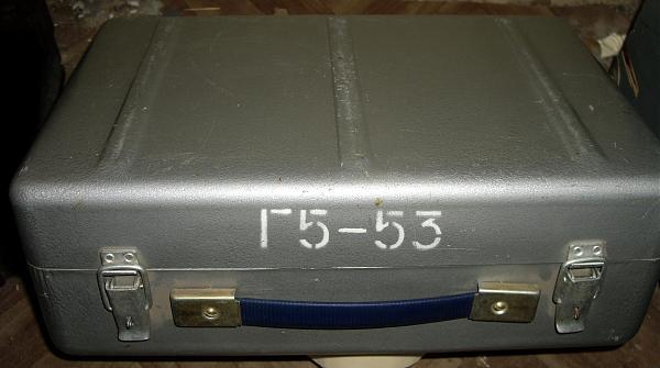 Продам Зип к Г5-53