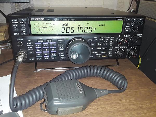 Продам трансивер TS-590S