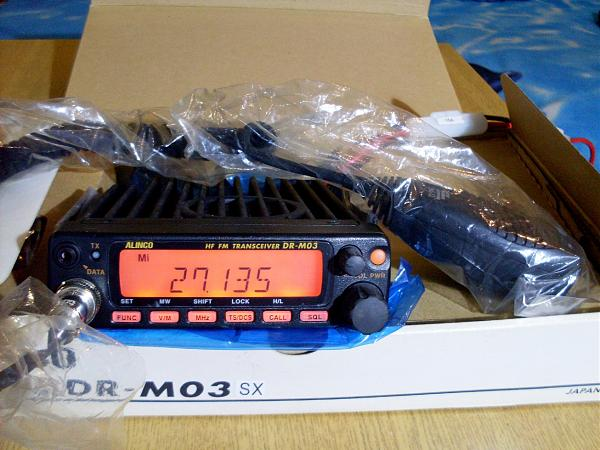 Продам Alinco DR-M03 sx