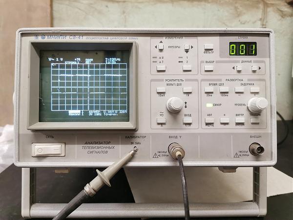 Продам С8-41 осциллограф телевизионный