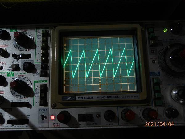 Продам Функциональный генератор FG-122