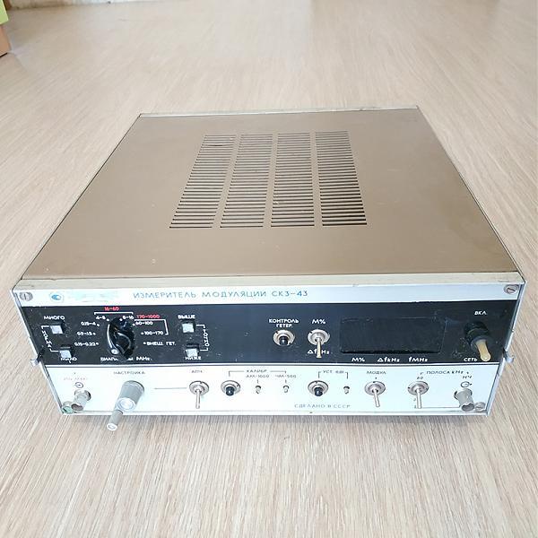 Продам Измеритель модуляции СК3-43