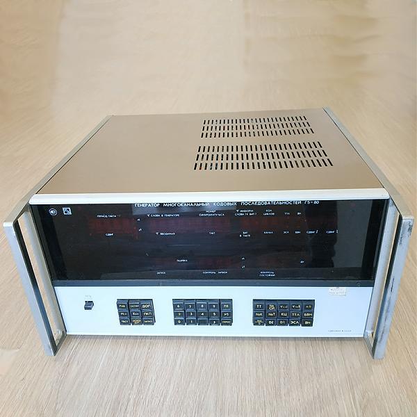 Продам Генератор импульсов Г5-80