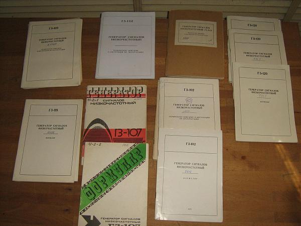 Продам Техническая документация