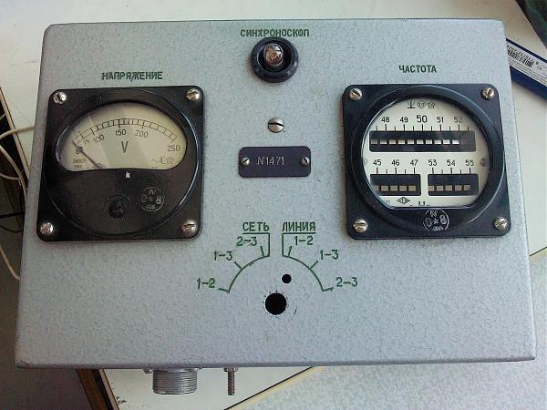 Продам Блок измерения от Р-140