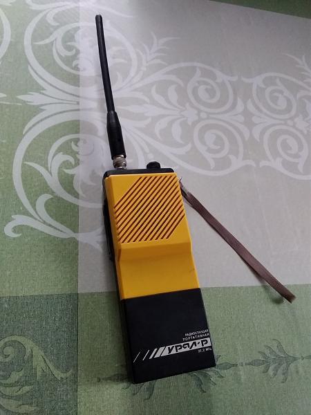 Продам Портативная р/ст Урал-Р 27,200 МГц