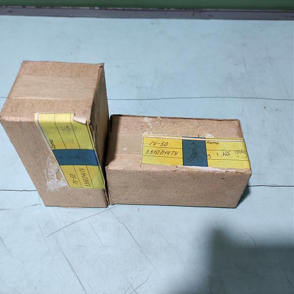 Продам Радиолампы ГУ-50