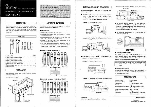 Продам EX-627 автоматический переключатель антенн
