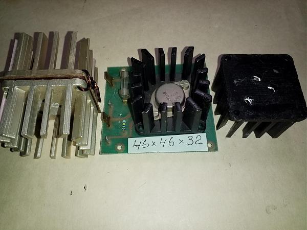 Продам Радиаторы для транзисторов