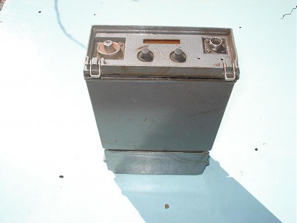 Продам Корпус пустой от радиостанции в сборе