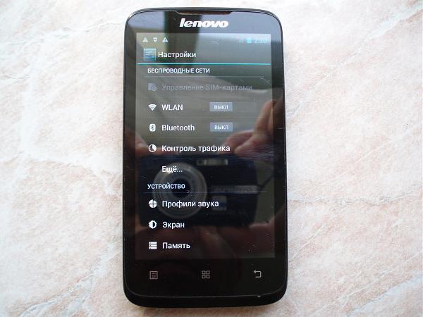 Продам Полностью Рабочий Cмартфон LENOVО А316i