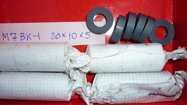 Продам Кольца. Ферриты М7, М20, М60, М200