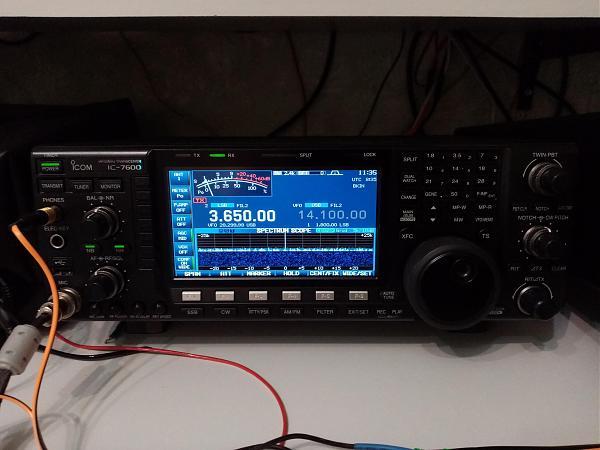 Продам Трансивер IC-7600