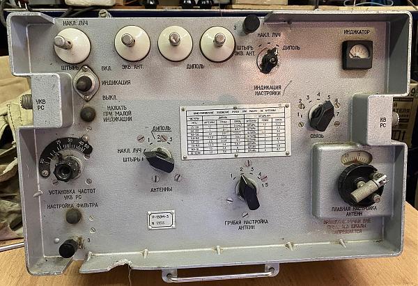 Продам ВСУ от Р-130, БП от Р-111 и т.д