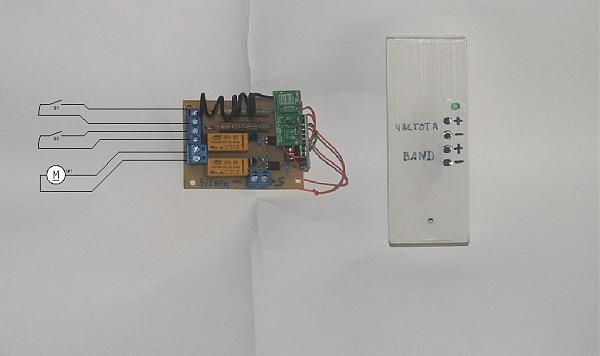 Продам Управление синтезатором с пульта ДУ