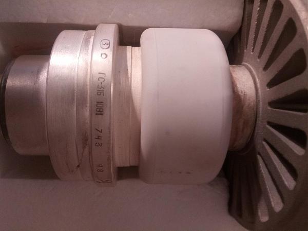 Продам Лампа ГС-31Б