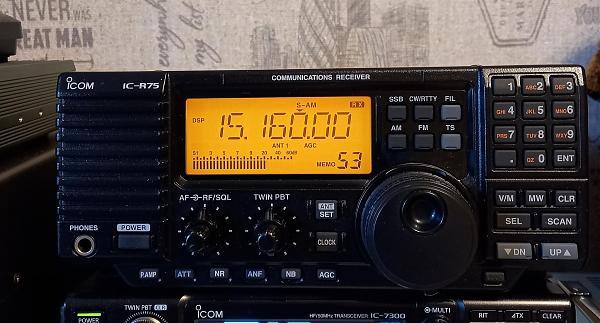 Продам Радиоприемник IC-R75