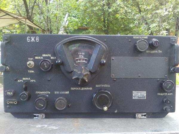 Меняю Военное радио