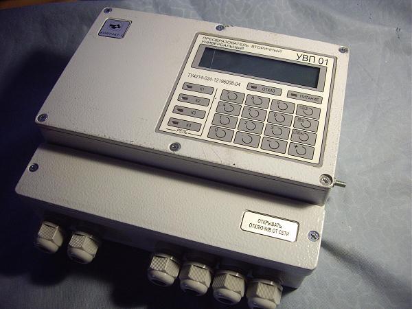 Продам Преобразователь вторичный универсальный УВП-01