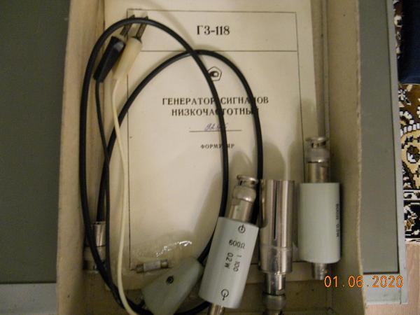 Продам Генератор низкочастотный Г3-118