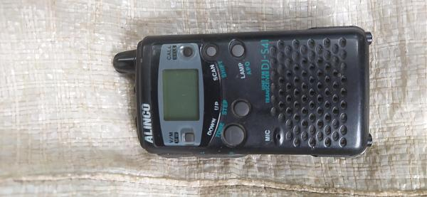 Продам Alinco DJ-41T